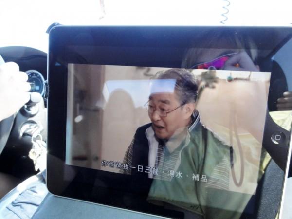 In-Car entertainment - watching TVB on iPad